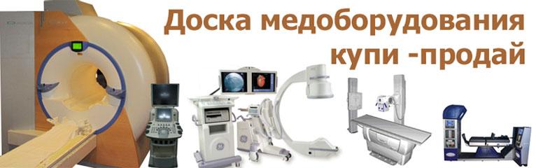 Доска объявлений медицинский доска взимается добавить объявление доска объявлений